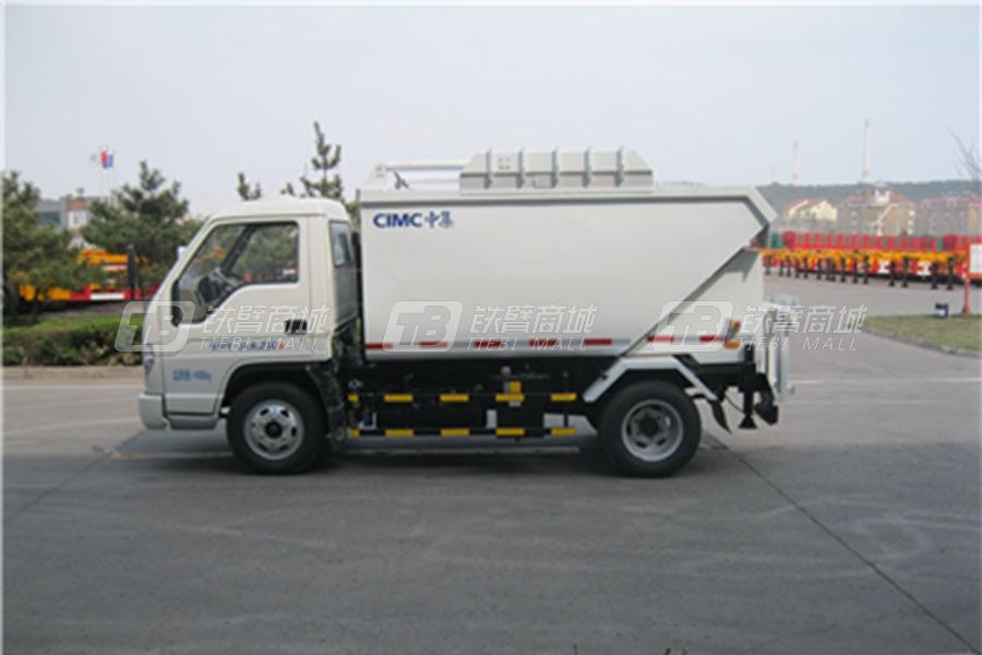 中集车辆ZJV5040ZZZHBB5自卸式垃圾车