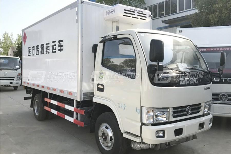 程力专汽BJ5036XLC-AA福田康瑞K1无公害处理车(厢长)