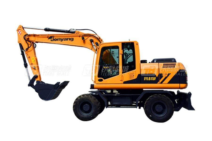 詹阳重工JYL615F轮胎式挖掘机