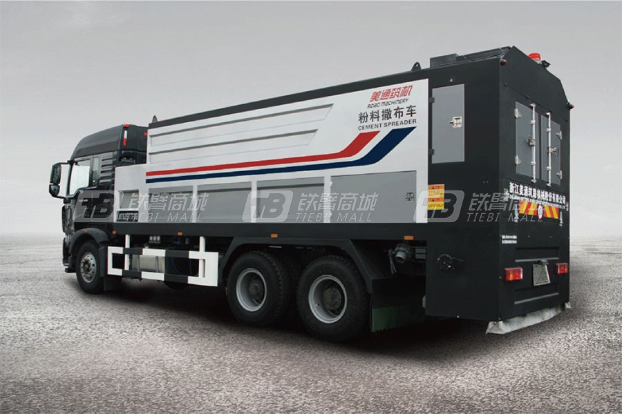 美通筑机LMT5251TFSB粉料撒布车