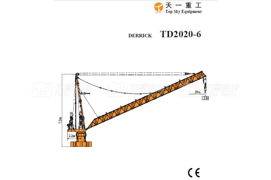 天一重工TD2020-6塔式起重机