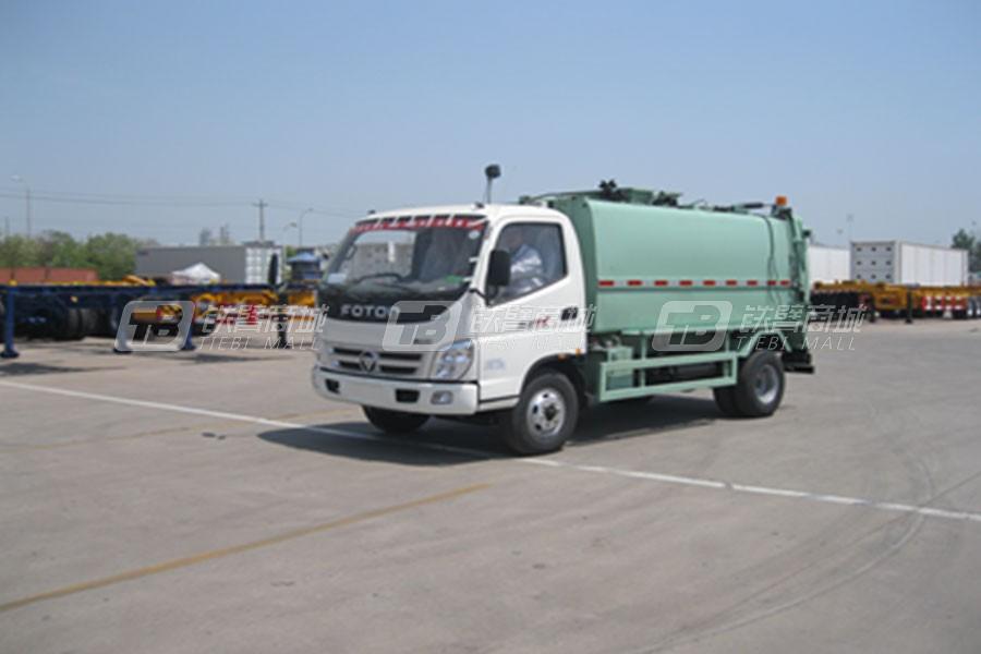 中集车辆ZJV5080ZZZHBB5自卸式垃圾车