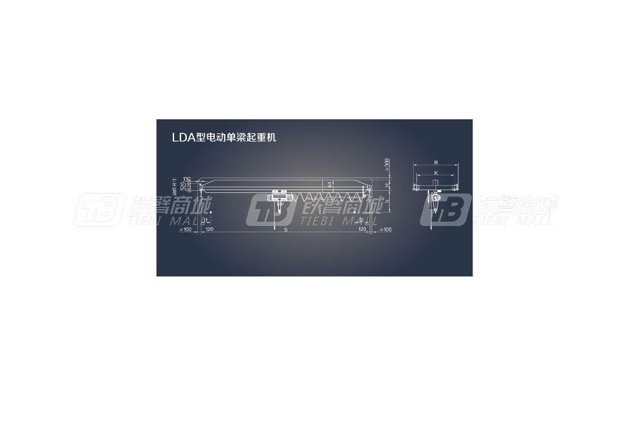 巨神LDA型电动单梁起重机