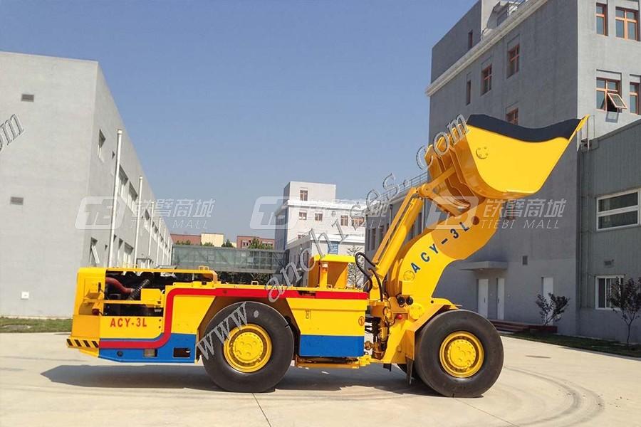 安期生ACY3070柴油铲运机