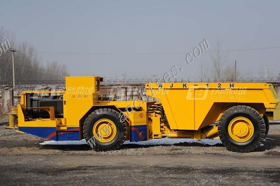 安期生AJK3120运矿卡车