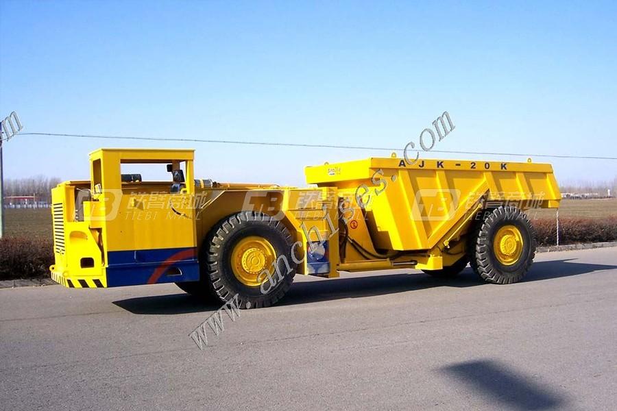 安期生AJK3200运矿卡车