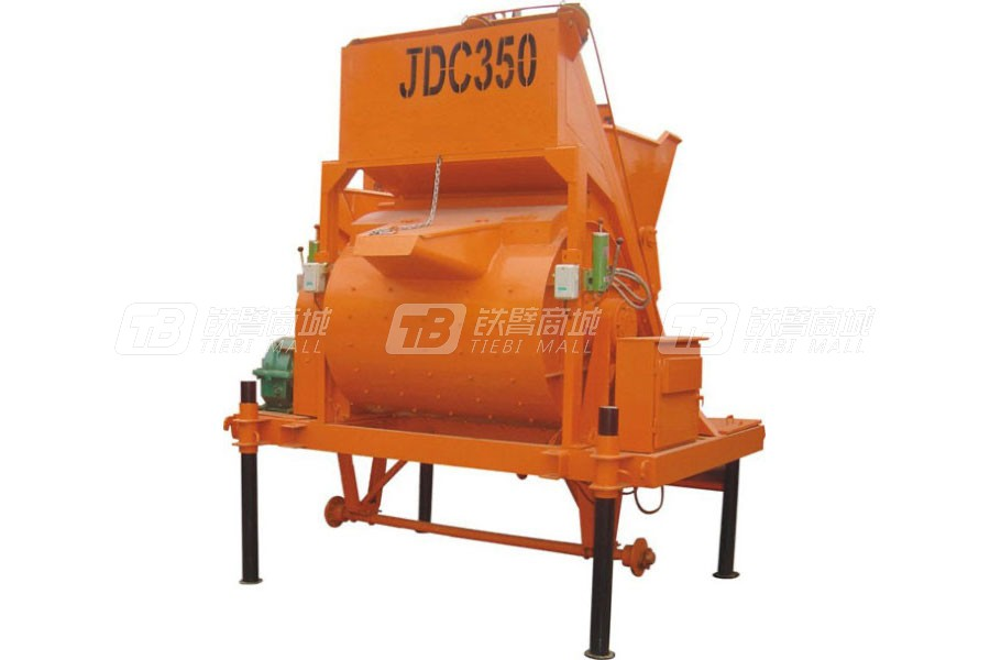 腾飞机器JDC350搅拌机