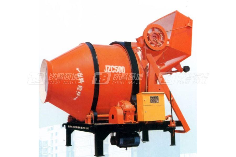 腾飞机器JZC500搅拌机