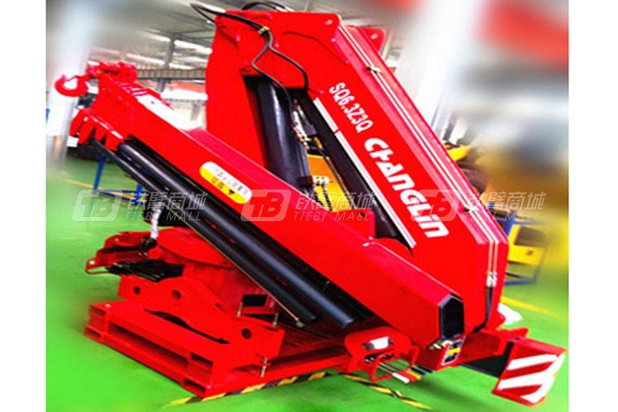 常林公司SQ6Z3Q折叠臂式随车起重机