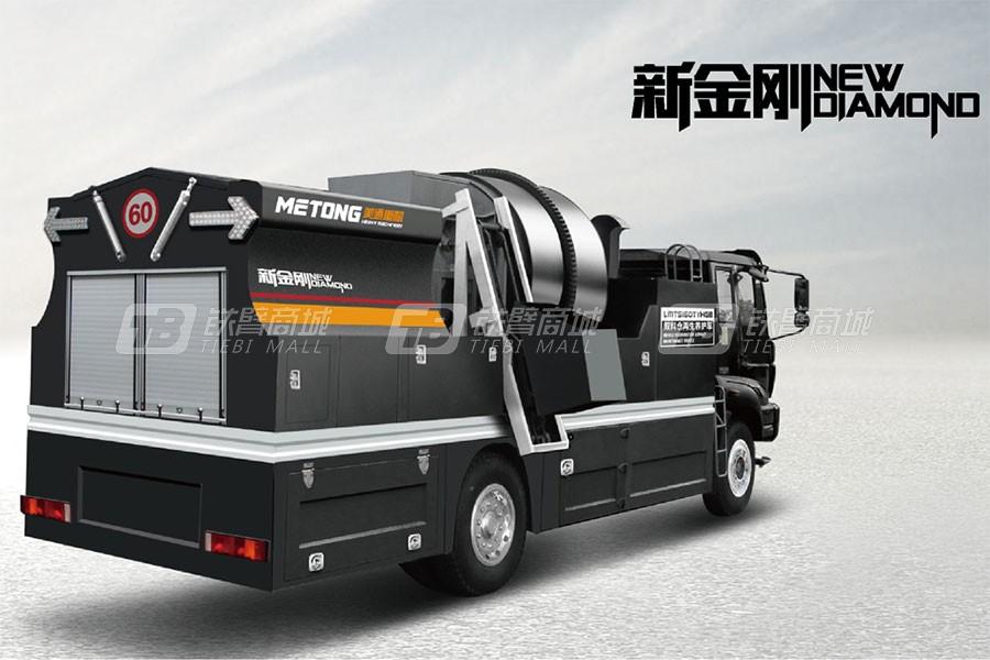 美通筑机LMT5160TYHGB双料仓再生养护车