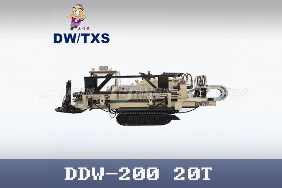德威土行孙DDW-200水平定向钻