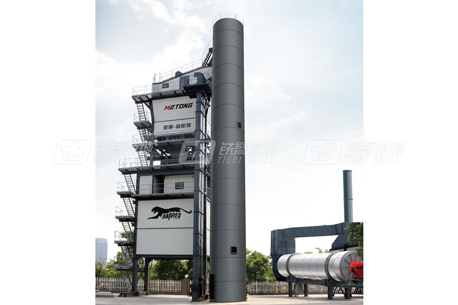 美通筑机DLB4000环保节能沥青搅拌站