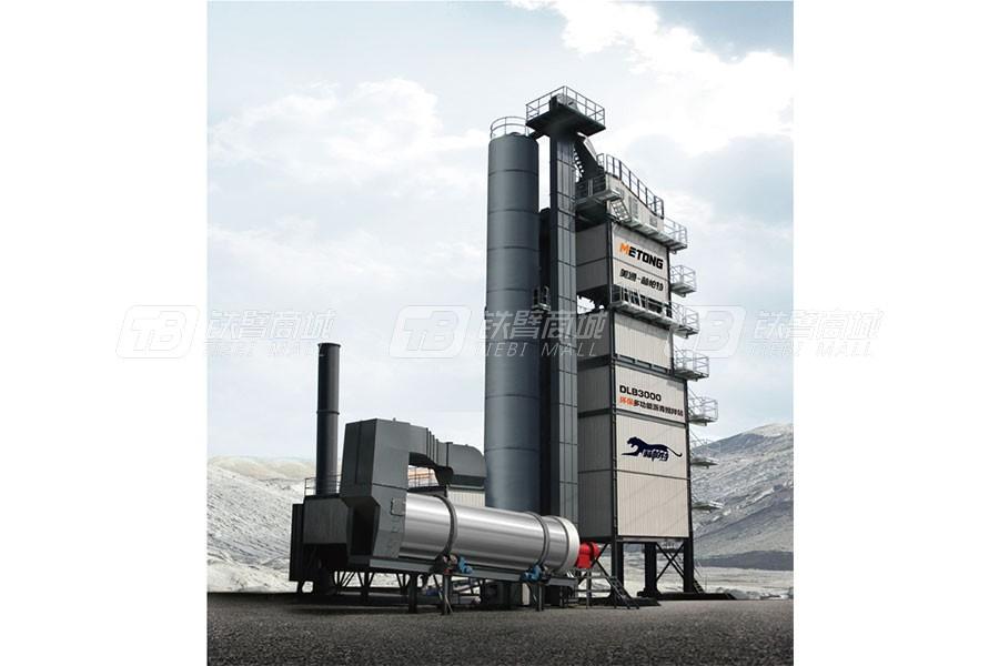 美通筑机DLB3000环保节能沥青搅拌站