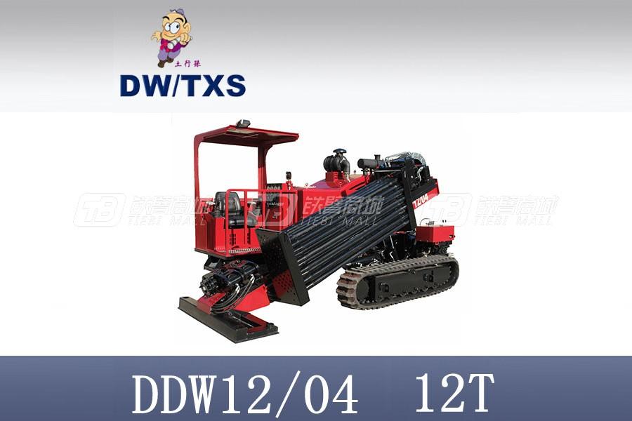 德威土行孙DDW-1204水平定向钻