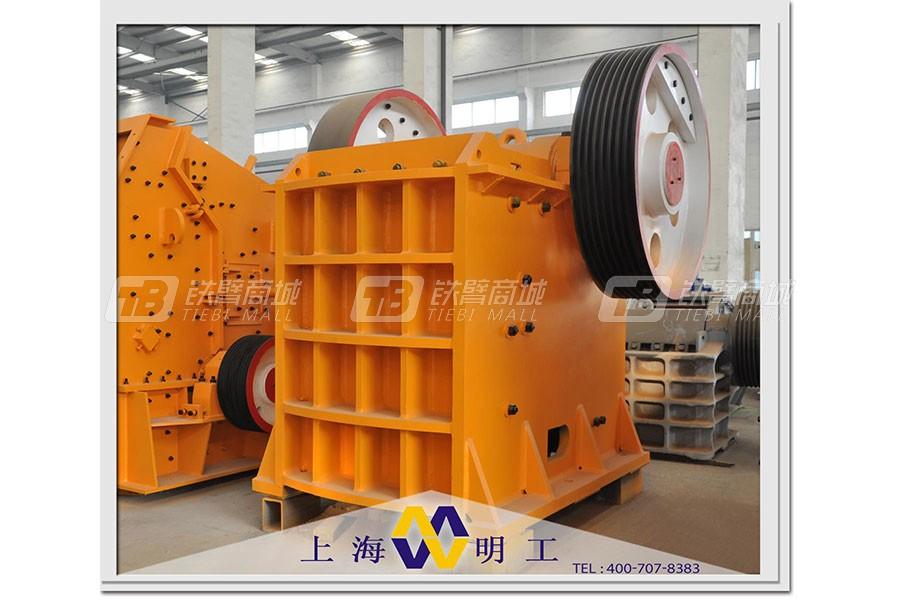 上海明工PE-500×750鄂式破碎机