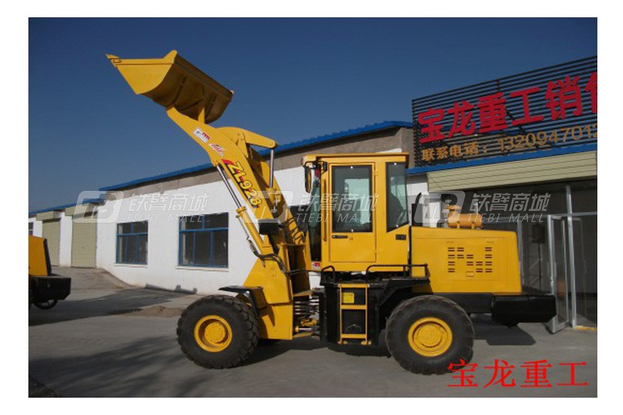 甘肃宝龙ZL930轮式装载机