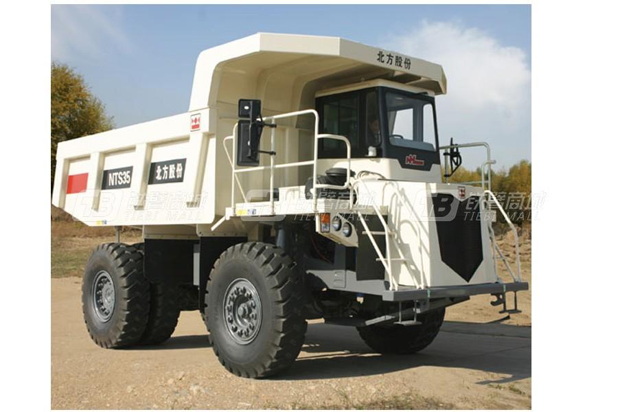 北方股份NTS35岩斗型矿用自卸车