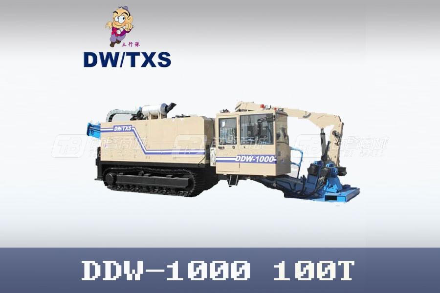 德威土行孙DDW-1000水平定向钻