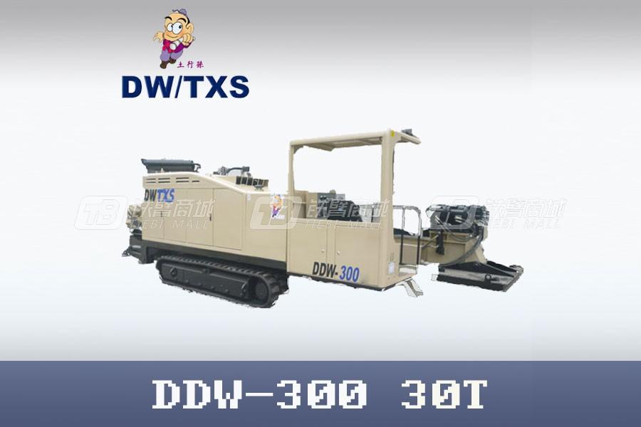 德威土行孙DDW-300水平定向钻
