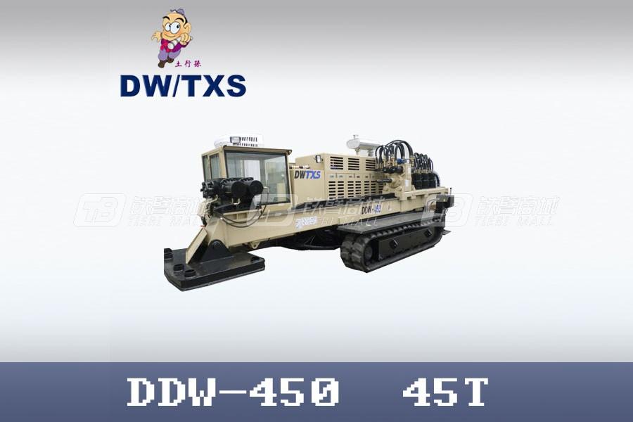 德威土行孙DDW-450水平定向钻