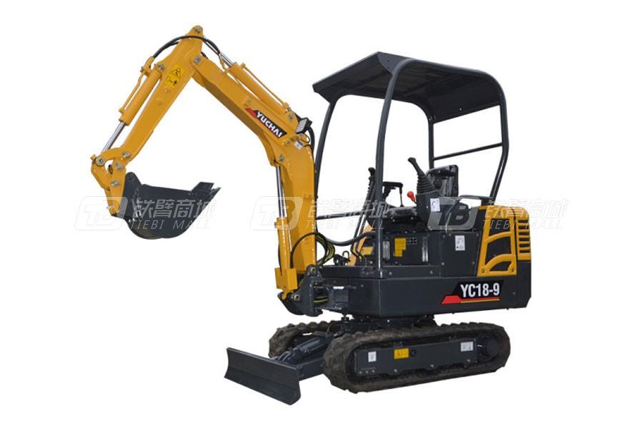 玉柴YC18-9履带挖掘机