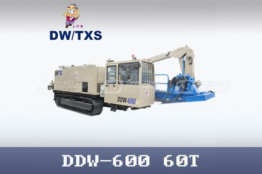 德威土行孙DDW-600水平定向钻
