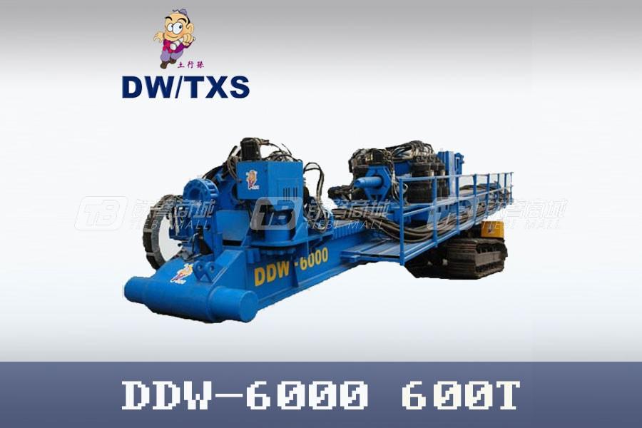 德威土行孙DDW-6000水平定向钻
