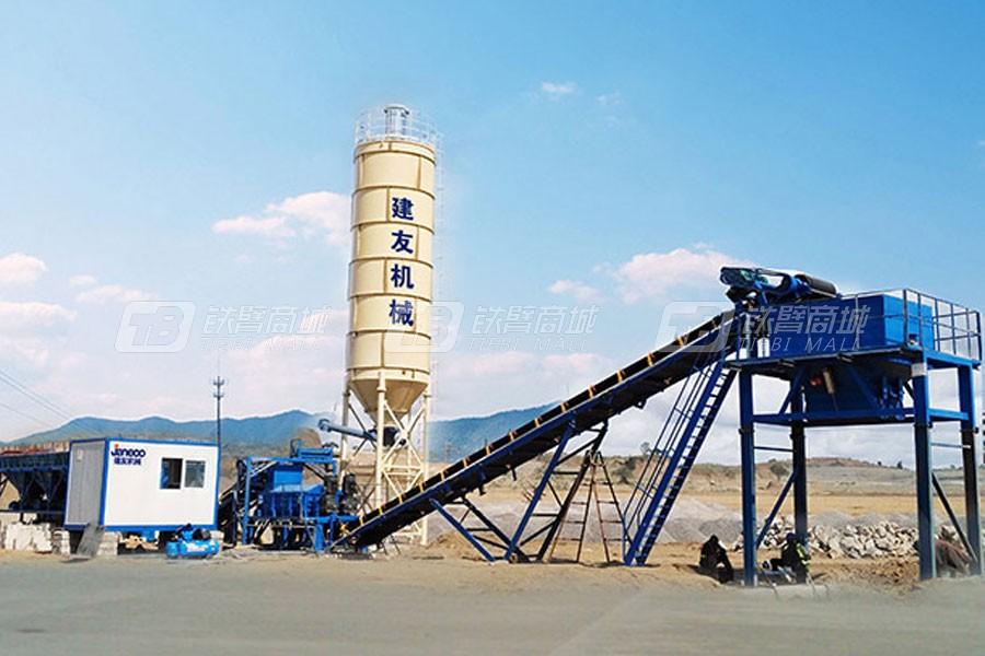 山推SjWBZ800-3B稳定土厂拌设备