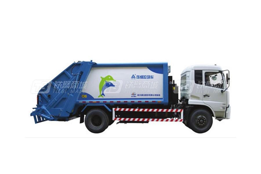 航天晨光CGJ5160ZYSB4压缩式垃圾车