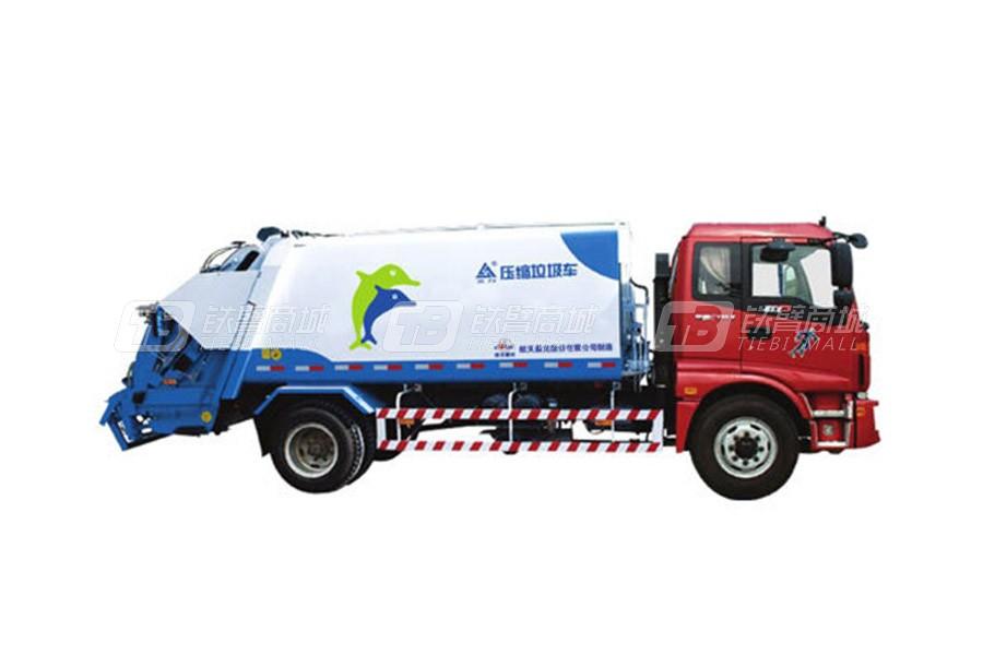 航天晨光CGJ5160ZYS01压缩式垃圾车