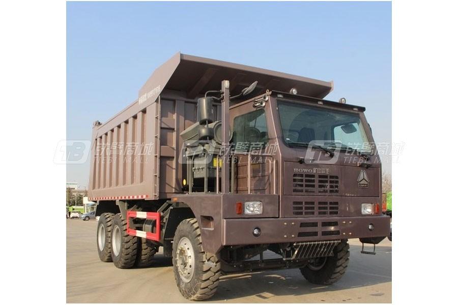 泰安五岳非公路矿用自卸车