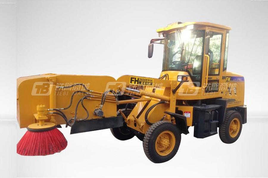 富豪FH2600扫路机
