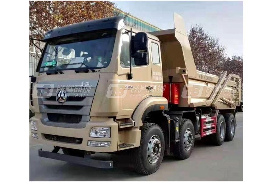 泰安五岳标重版8x4自卸车