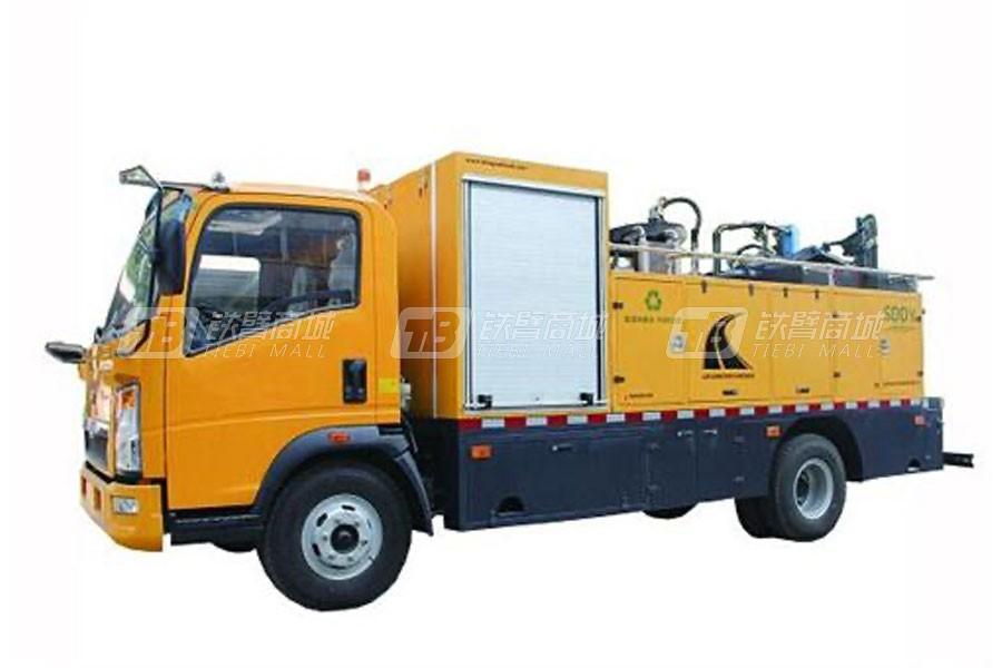 天骏机械沥青路面热再生修补车再生/修补机械