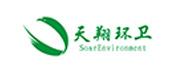 河南天翔新能源专用车有限公司