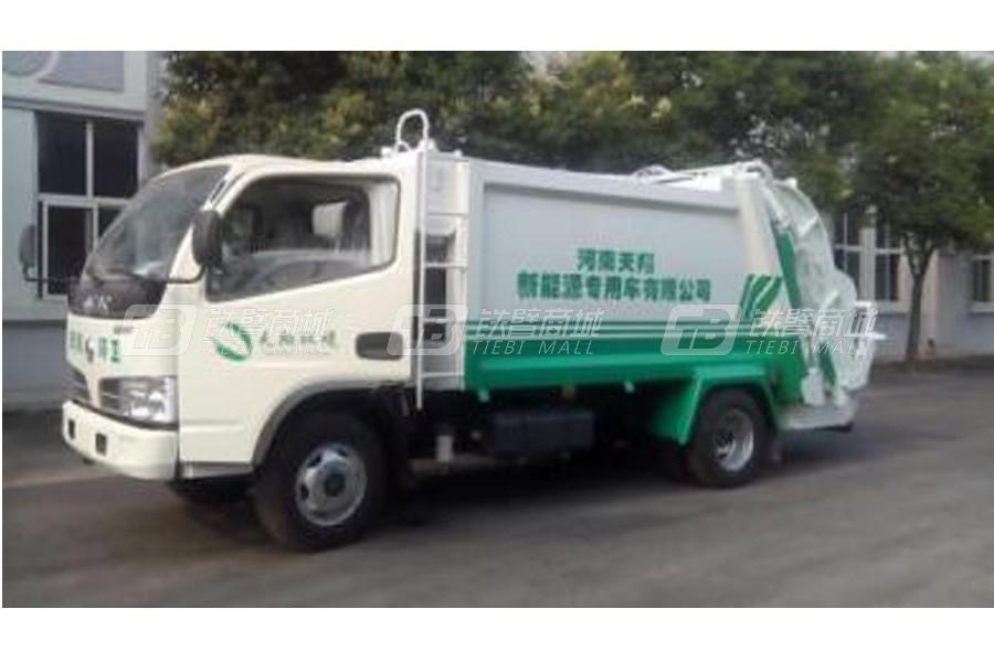 天翔XYJ6250LJC纯电动中型垃圾运输车