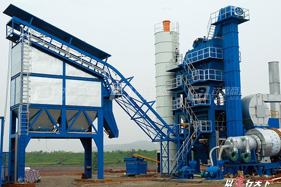 陆德筑机LD200强制式沥青混合料搅拌设备
