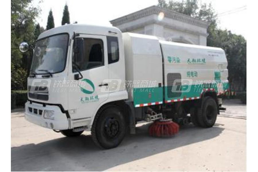 天翔HGM19A-3R纯电动中型扫路车(洗扫车)