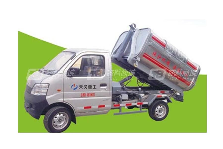 天久重工YSY5021ZXX垃圾车