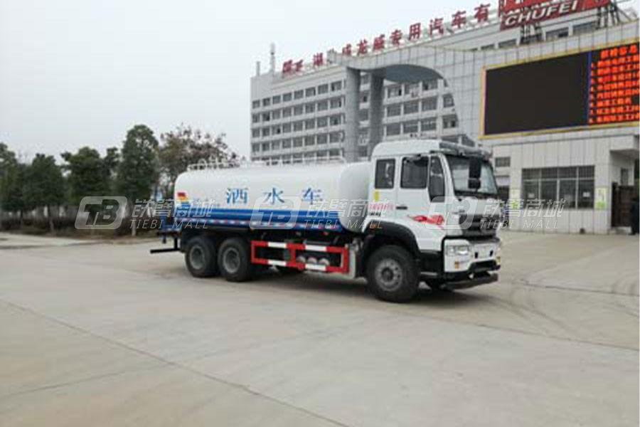 楚飞CLQ5250GSS5ZZNG洒水车