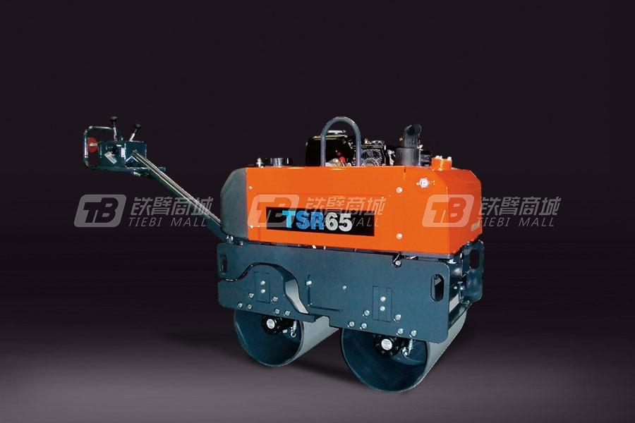 原装日立TSR65手扶压路机