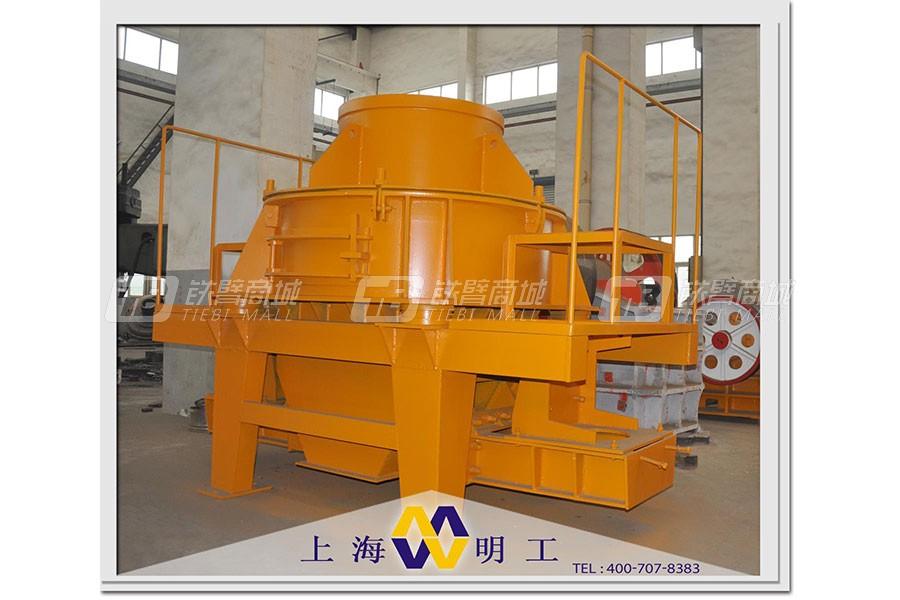 上海明工PCL-1250冲击式破碎机
