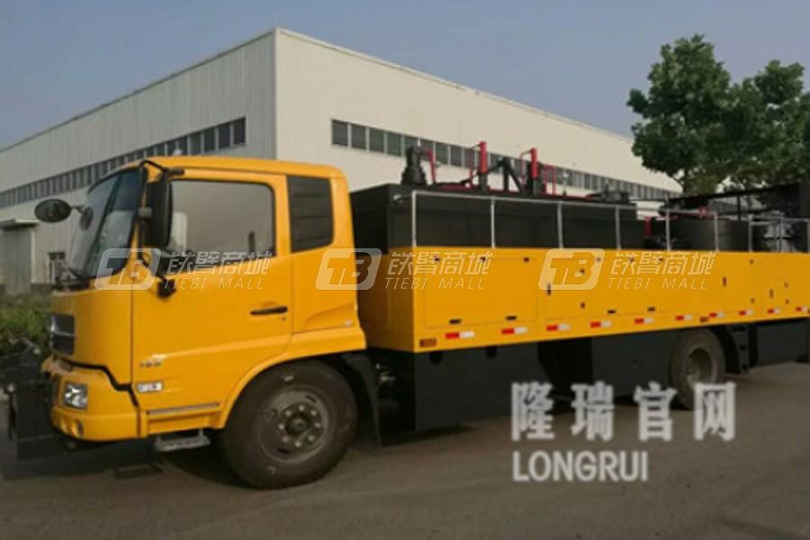 隆瑞LYL5162TXB沥青路面修补车
