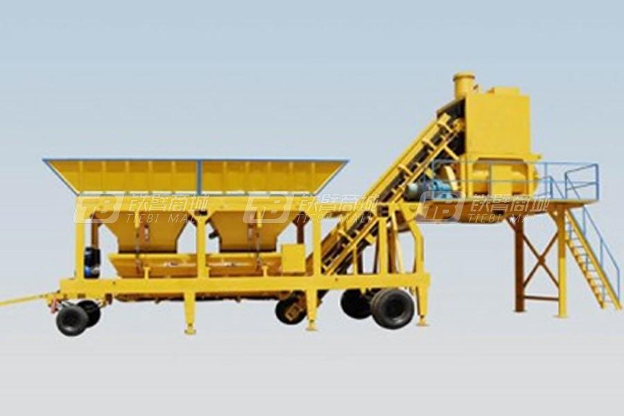 立杰机械HZS90移动混凝土搅拌站