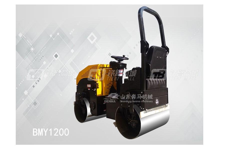 奔马BMY12001.2吨座驾式压路机