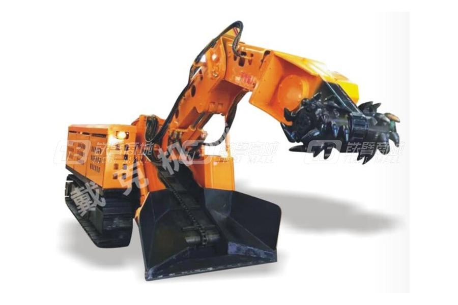 戴克机械WZL-100M履带铣挖式装载机