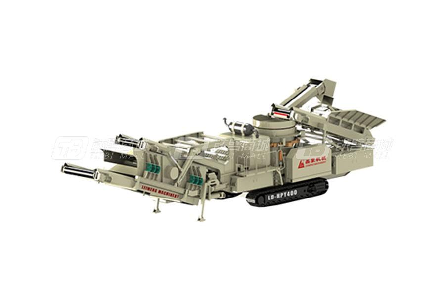 磊蒙机械LDHPY400R履带圆锥式移动破碎站