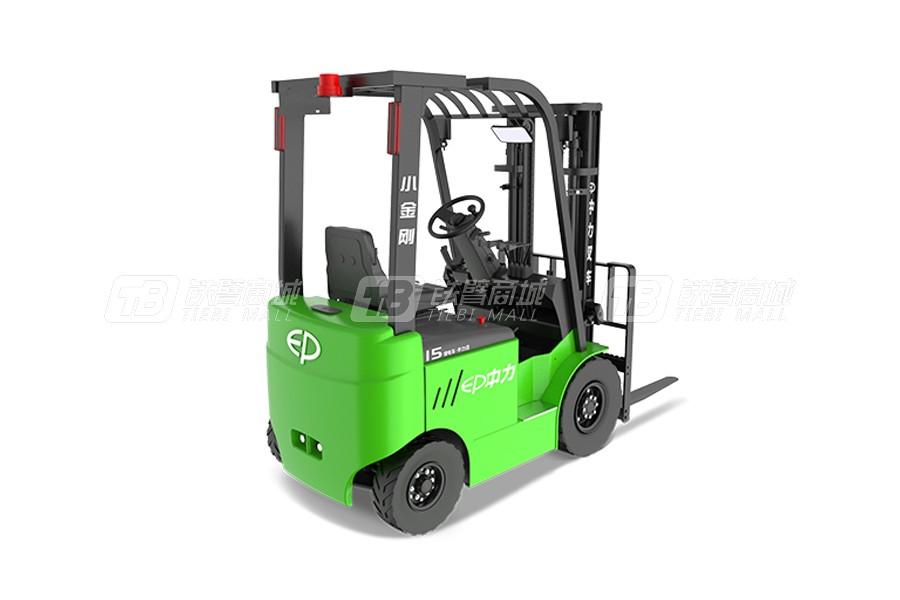 中力EFL151Z1.5吨四支点锂电池平衡重叉车