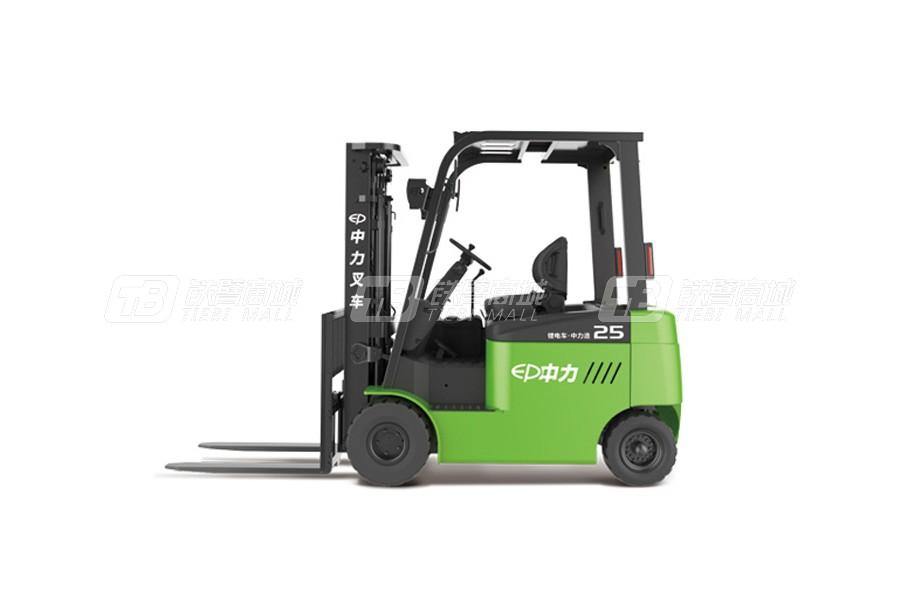 中力CPD25L22.5吨电动叉车