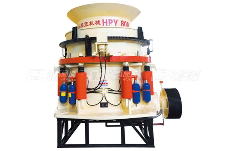 磊蒙机械HPY500多缸液压圆锥破碎机